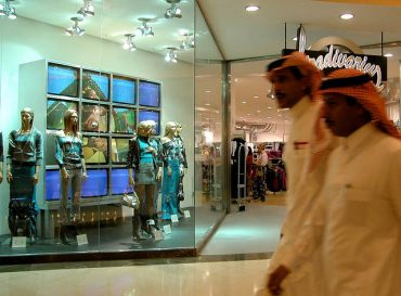 The Rise (& Fall?) Of Consumer Society in the Middle East