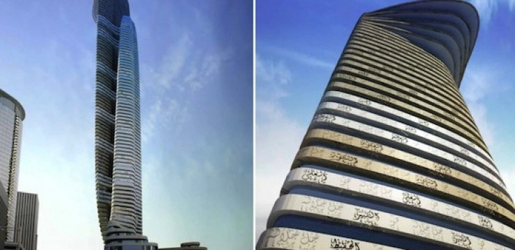 father-and-son-skyscraper-cairo-lead.jpg