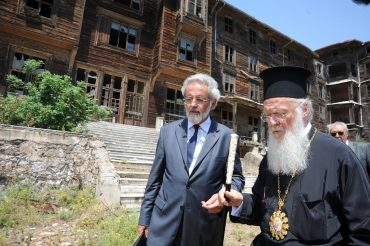 Historical Greek Orphanage Will Become Environmental Foundation