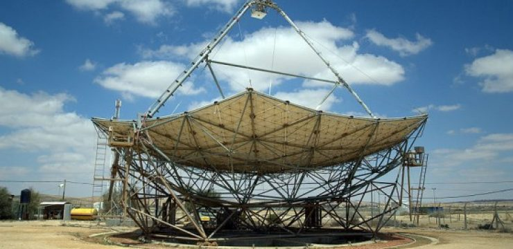 800px-Solar_dish_at_Ben-Gurion_National_Solar_Energy_Center_in_Israel.jpg