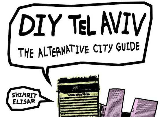 DIY, travel, eco-tourism, Israel, Tel Aviv, green issues