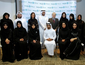 Masdar, education, sustainable development, energy, environment, climate