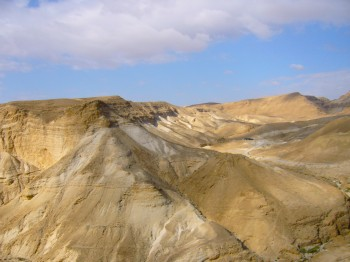 The Negev desert in southern Israel