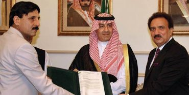 Saudi Prince Sues the City of Los Angeles Over Palatial Building