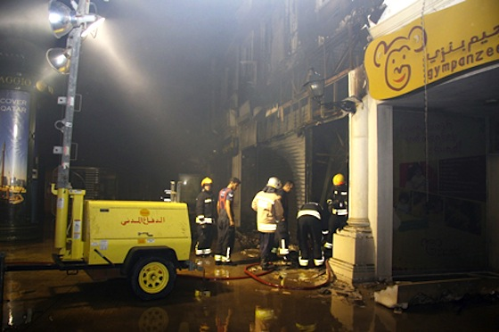 Qatar Fire: Expatriates Furious Over Officials' Lackadaisical Attitude