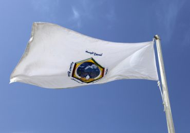 The Gulf Co-op Council is a European Union Arab-style
