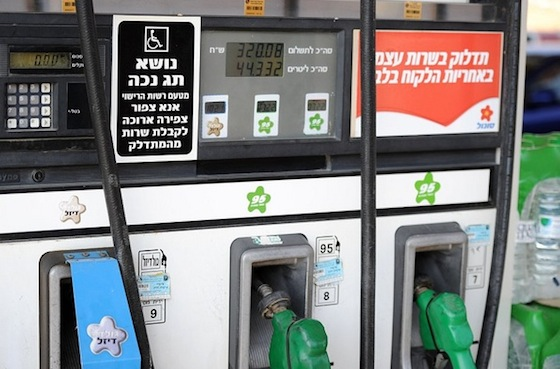 gas station Israel