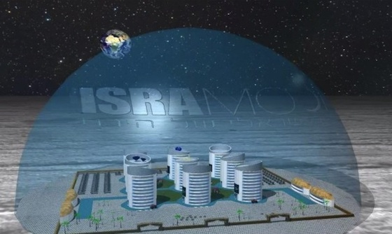 Israeli Site Advertises Moon Dwellings