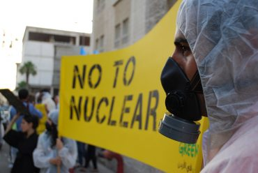 Jordan Suspends Its Nuclear Plans Amid Controversy