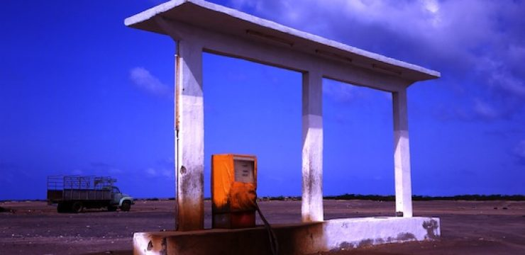 old-gas-station-arabia.jpg