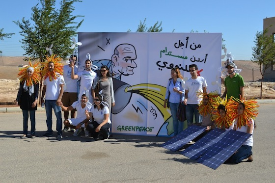 Jordanian Activists Take To The Streets For A Sustainable Future