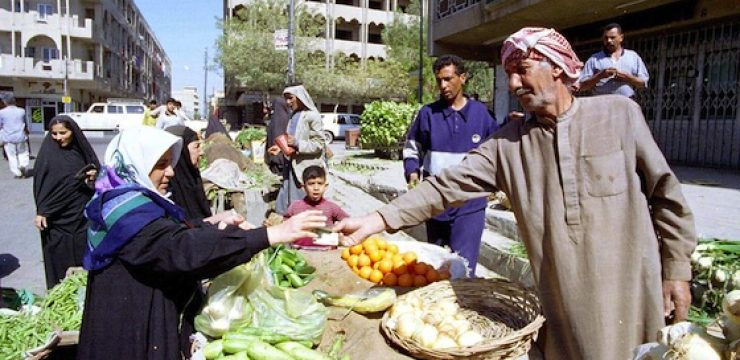 Iraq-Food-Market.jpg