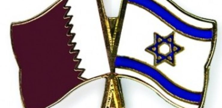 israel-qatar-flag-flags-pin-350x2681.jpg