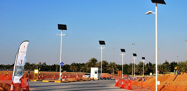 solar-led-street-lights-1.jpg