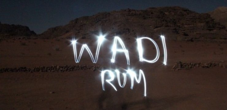 wadi-rum-light-graffiti.jpeg