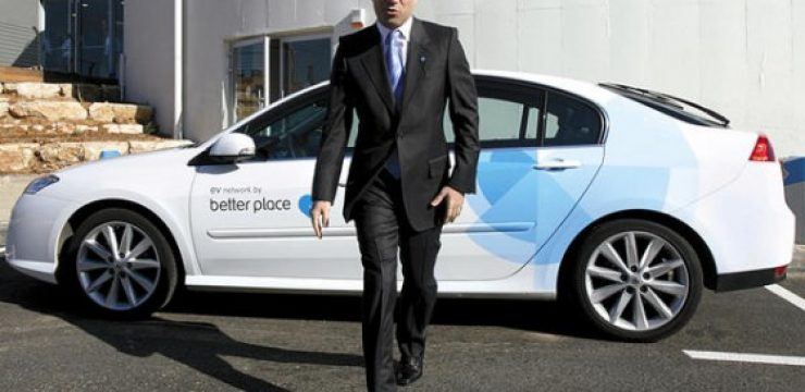 better-place-shai-agassi-electric-car-israel-technology-innovation_full_600.jpeg