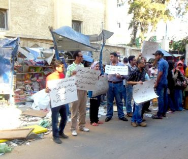 Booksellers in Egypt Targeted by Security Forces (PHOTOS)