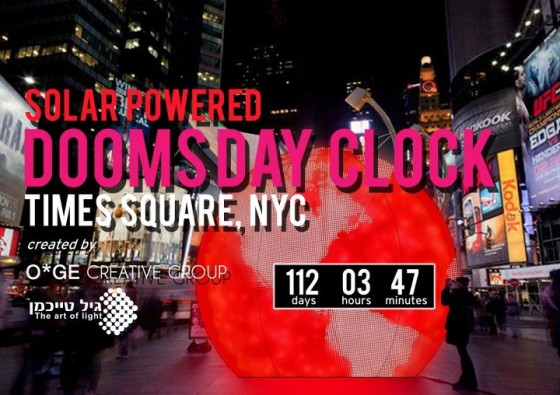 Solar Powered Doomsday Clock Counts Down To 12 21 2012