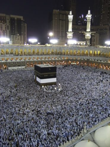 A look at Islam's Eid al-Adha 2012 Across the Middle East