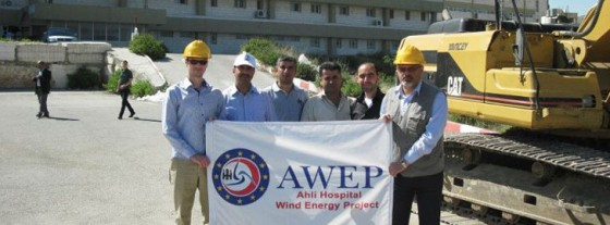 ahli hospital in Hebron gets wind powered from EU