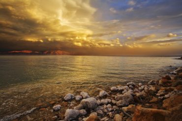 Steep Decline of Dead Sea Levels Due to Fertilizer Industry