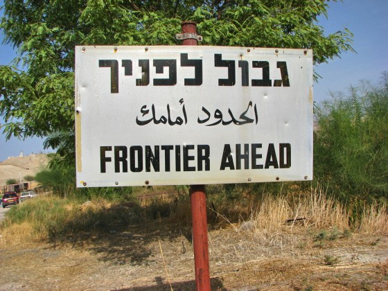 frontier ahead, jewish hebrew sign about words