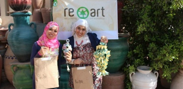 recycle-art-workshop-cairo-2.jpg