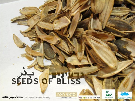 peace, Israel, seeds of bliss, art, Middle East, environment, Palestinian Authority