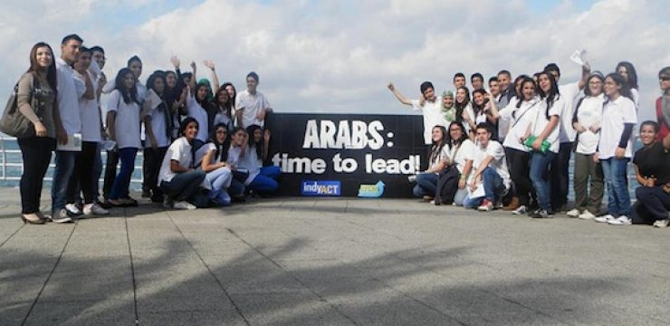 Arabs-time-to-lead-aycm.jpg