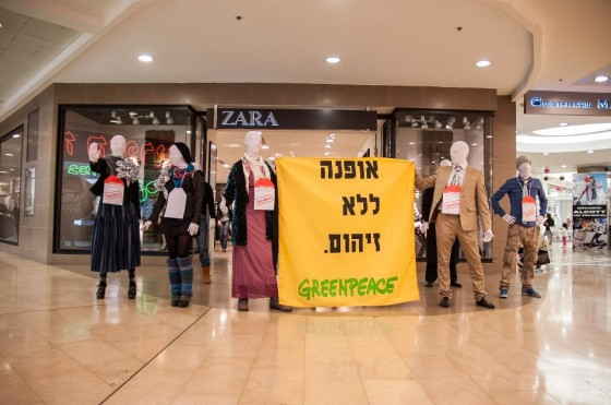 environmental activism, Greenpeace, Dirty Laundry, Zara, Fast Fashion, pollution, China