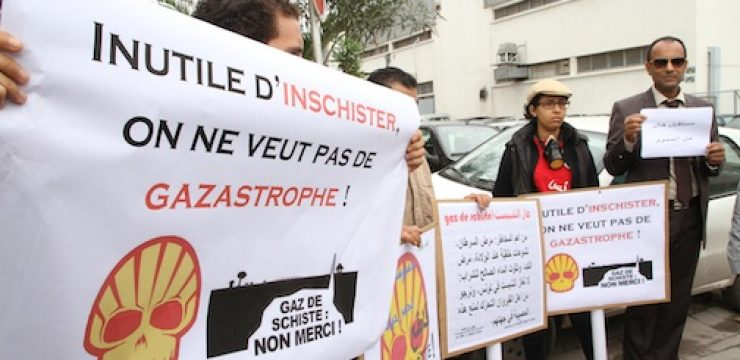 Shell-Protests-Tunisia.jpg