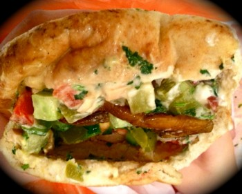 Sabich from Oved