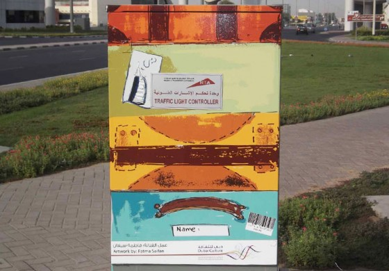 outdoor art, dubai culture authority, dubai, urban art, culture, lifestyle, metropolis