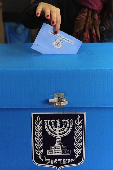 New Environmental Strategy On The Table In Israeli Elections