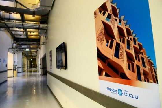Masdar, Masdar City, clean tech, renewable energy, green design, sustainable design, Estidama, Future Build, Siemens, Abu Dhabi