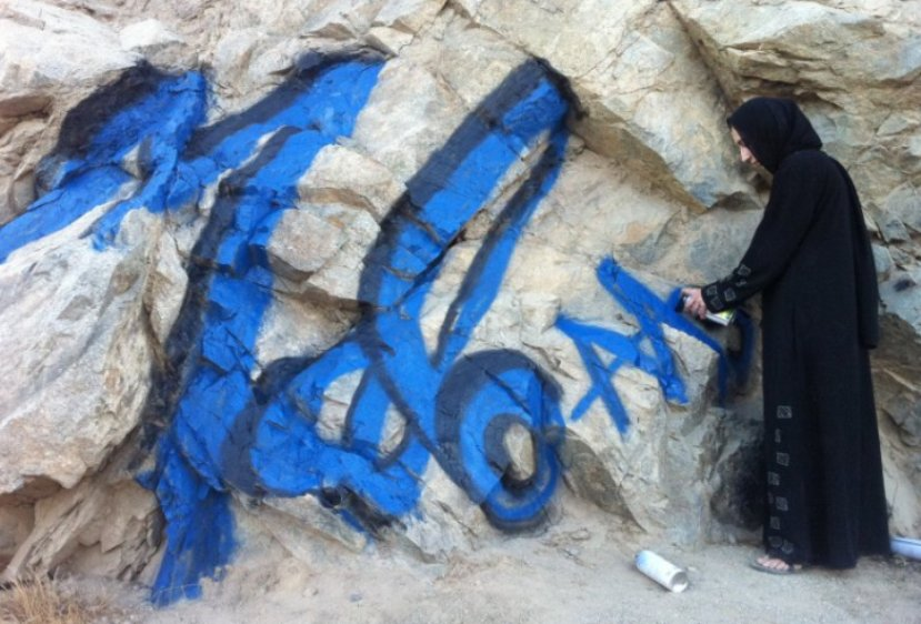 malina suliman afghani graffiti artist taliban photo