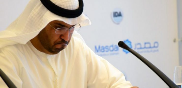 Masdar-CEO-Desalination-Conference.jpg