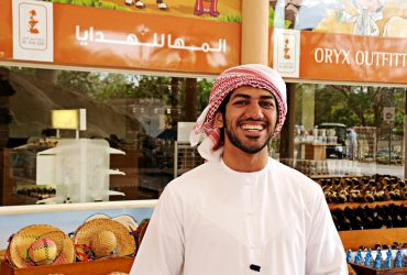 Al Ain Zoo Hits Record of Sustainable Emirati Employment
