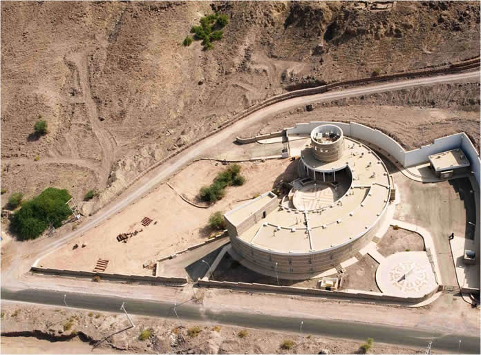 Jordan Valley Boasts the Lowest Museum on Earth
