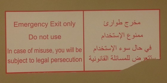 Poorly Translated SIgnage in jordan airport