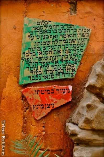 Nitzan Mintz israel eco art poetry, Tel Aviv, poem mural eco art, recycle, upcycle, reuse