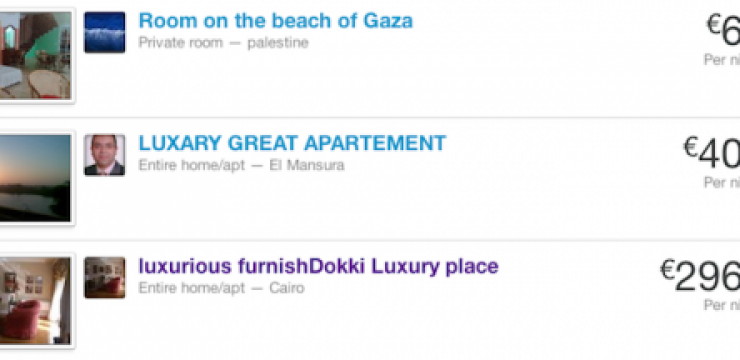 AirBnB-Egypt.png
