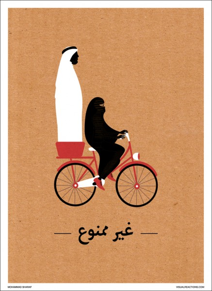 Saudi Women Riding Bikes Mohammad Sharif