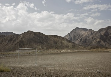 Desert Soccer Pitches Reveal Arab Obsession with Football