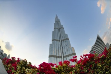 Burj Khalifa: Google Street View Reaches New Heights at 2,716 Feet!