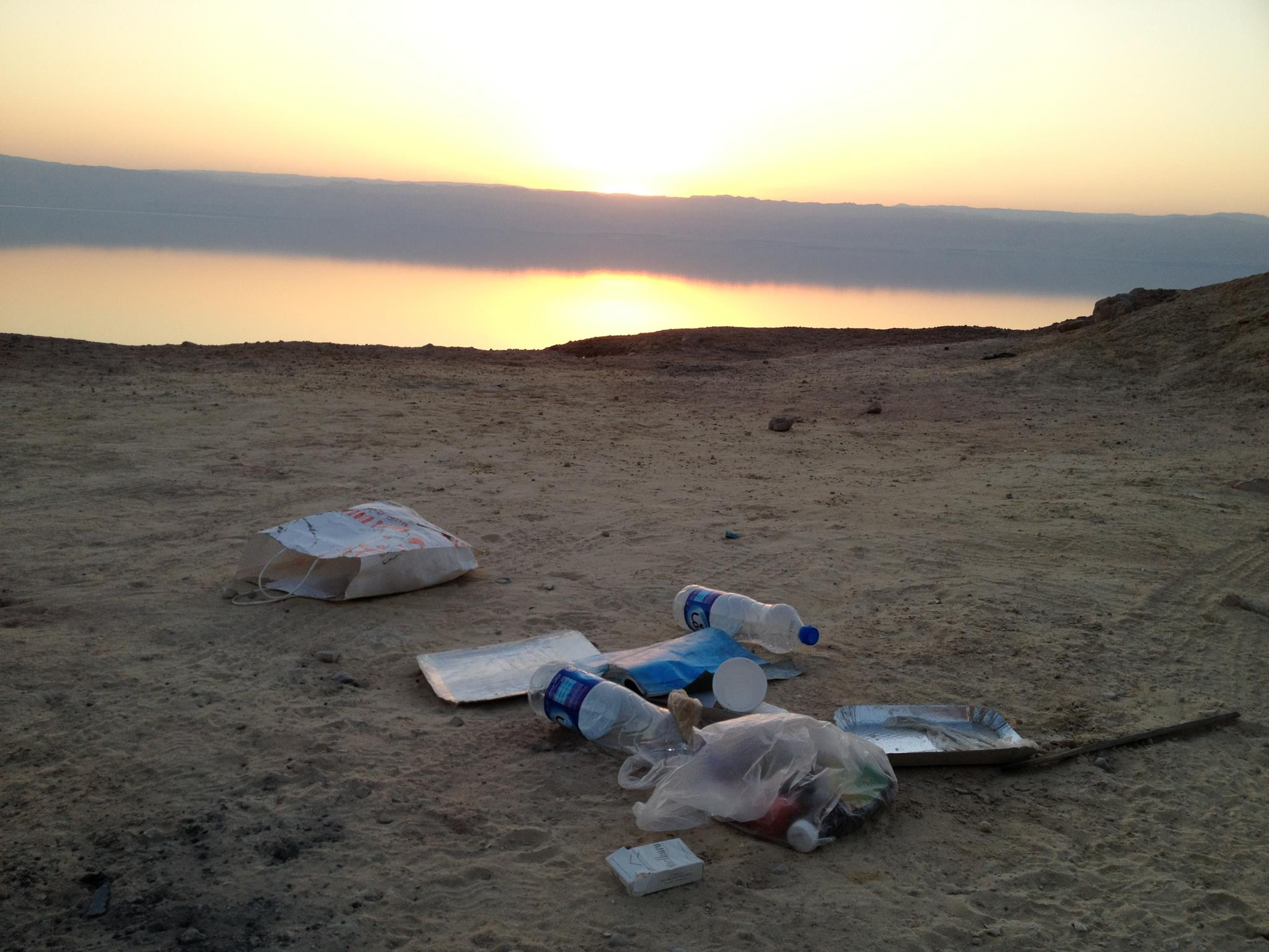 Dead Sea Trash
