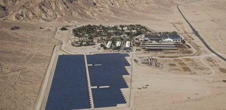 Ketura3-solar-field-by-Arava-Power-Co..jpg
