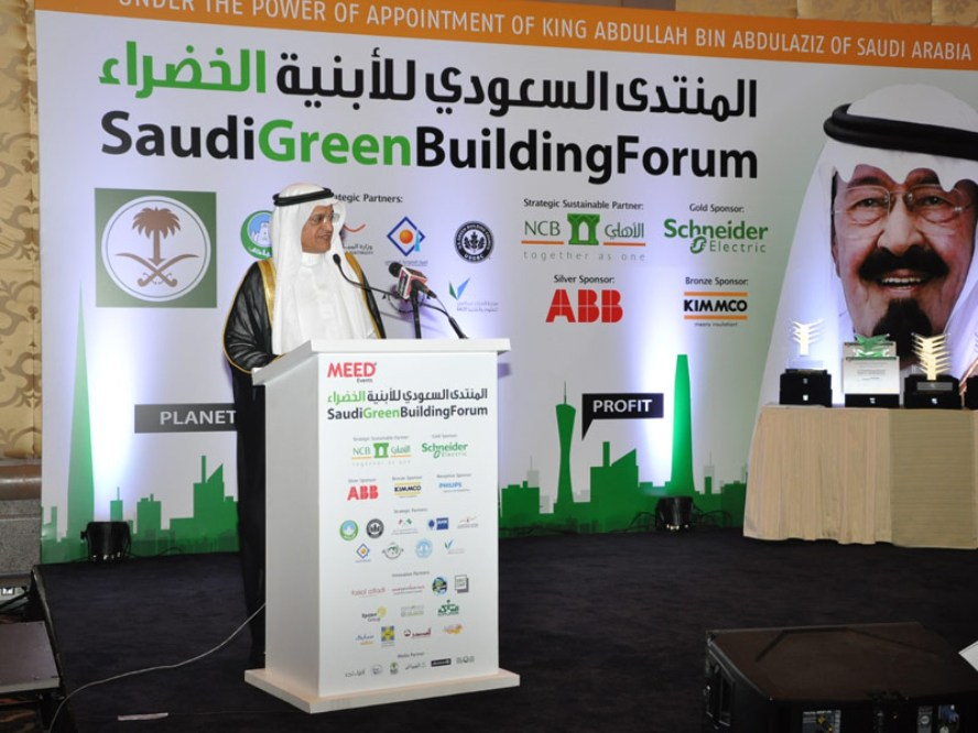 Saudi Green Building Forum LEED