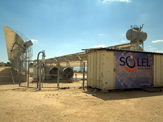 Israel Solar Setback as Siemens Fires 150 from Solel Plant