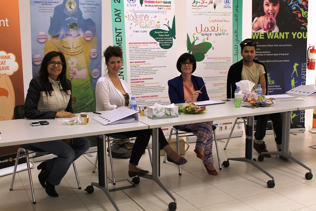 world environment day contest qatar